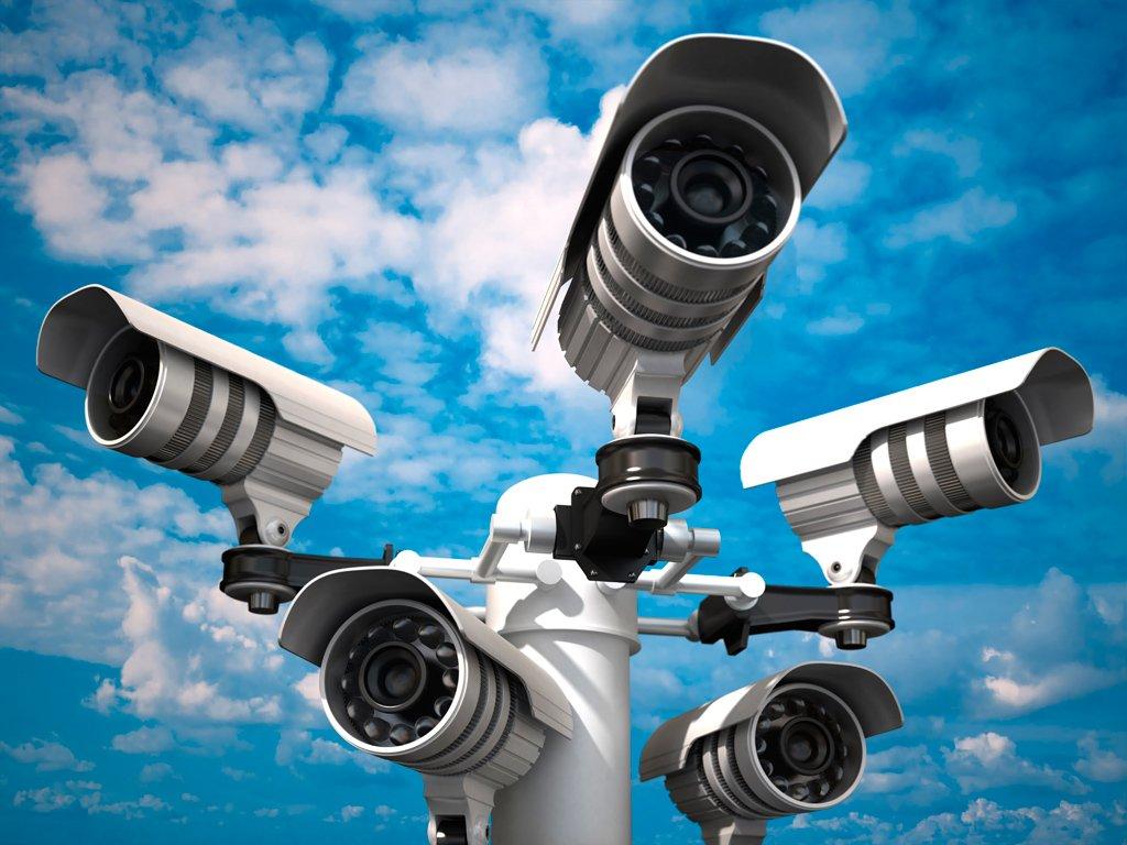 Kavacık Güvenlik Kamerası