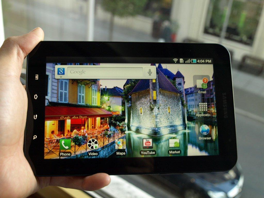 Kavacık Samsung Tablet Servisi